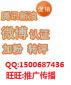 中秘传媒微信微博系列推广
