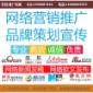 中秘传媒品牌策划推广